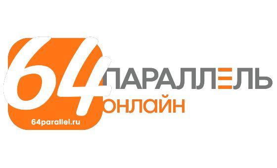 Добавить пресс-релиз на сайт 64 Параллель Онлайн