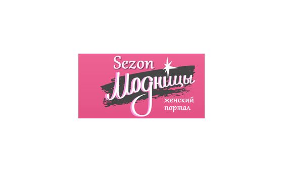 How to submit a press release to Sezon-Modnicy.Ru