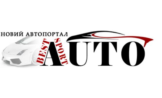 Добавить пресс-релиз на сайт Bestsport.com.ua