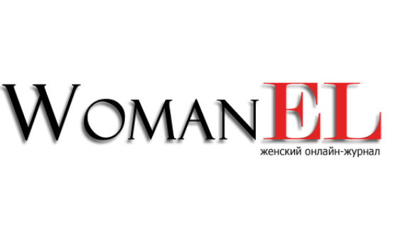 Добавить пресс-релиз на сайт WomanEL