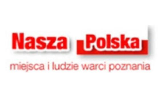 Добавить пресс-релиз на сайт NaszaPolska.eu