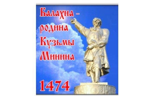 Добавить пресс-релиз на сайт Balakhna.ru