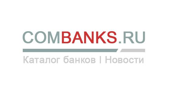 Добавить пресс-релиз на сайт ComBanks.ru