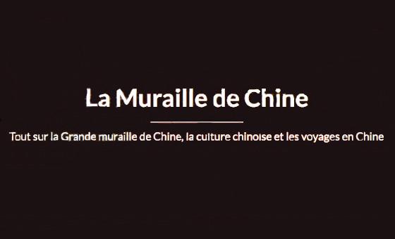 Добавить пресс-релиз на сайт La Muraille de Chine