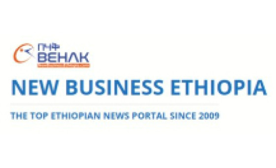 Добавить пресс-релиз на сайт New Business Ethiopia