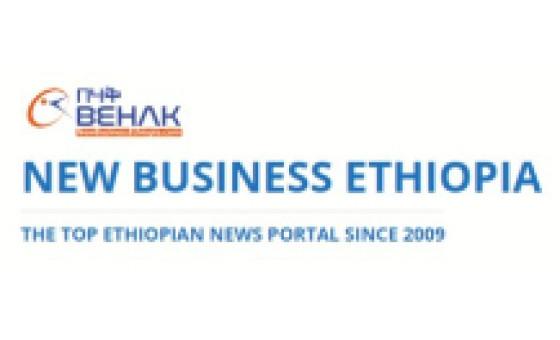 Добавить пресс-релиз на сайт New Business Ethiopia