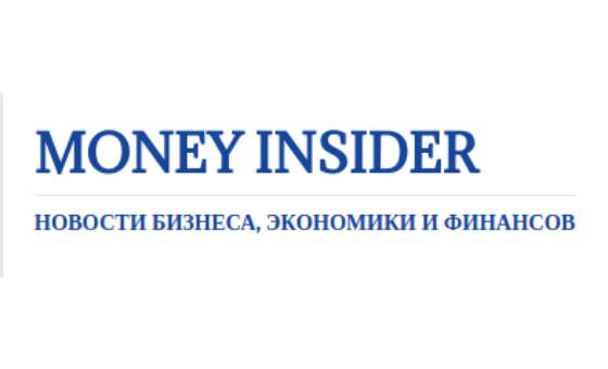 Добавить пресс-релиз на сайт Money Insider