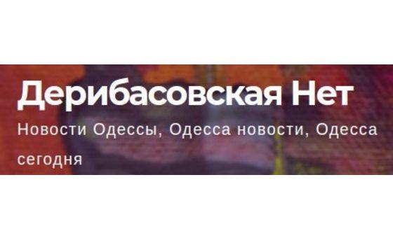 Deribasovskaya.net