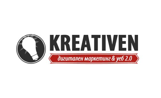 How to submit a press release to Kreativen.com