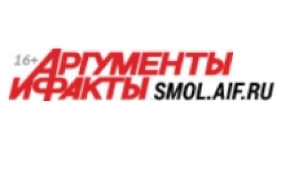 Добавить пресс-релиз на сайт Аргументы и Факты — Смоленск