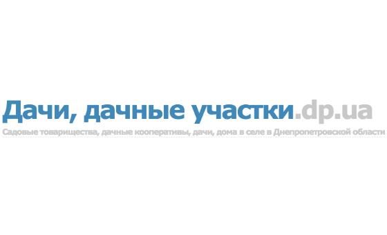 Добавить пресс-релиз на сайт Dacha.dp.ua