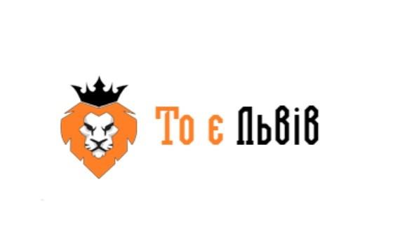 Добавить пресс-релиз на сайт То є Львів