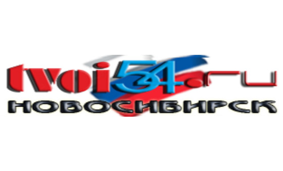 How to submit a press release to Tvoi54.ru