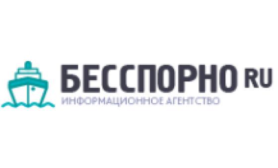 Добавить пресс-релиз на сайт Kaliningradlive.com