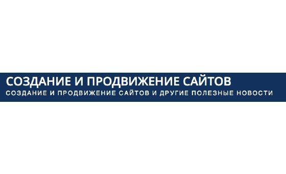 Truemaks.ru