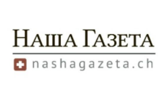 How to submit a press release to Nashagazeta.ch