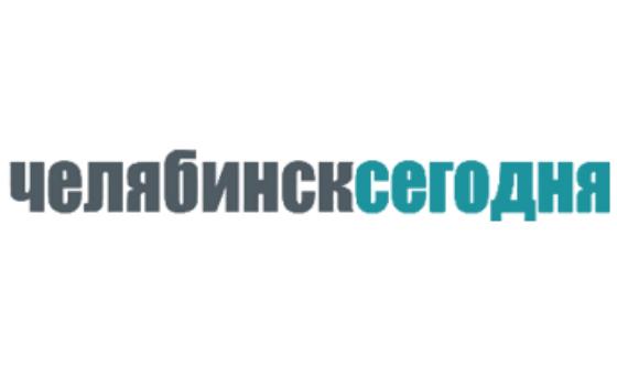 Добавить пресс-релиз на сайт Челябинск Сегодня