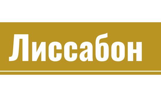 Добавить пресс-релиз на сайт Lisbon.allbusiness.ru