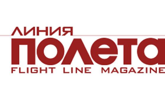 Добавить пресс-релиз на сайт Линия полета
