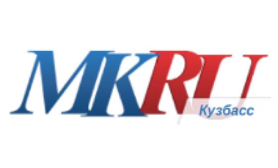 Добавить пресс-релиз на сайт Московский Комсомолец — Кузбасс