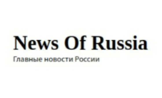 How to submit a press release to News Of Russia