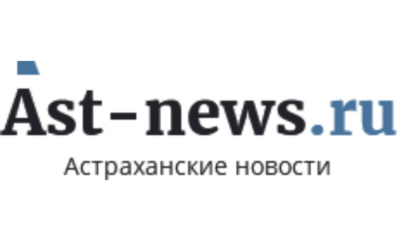 Добавить пресс-релиз на сайт Ast-news.ru