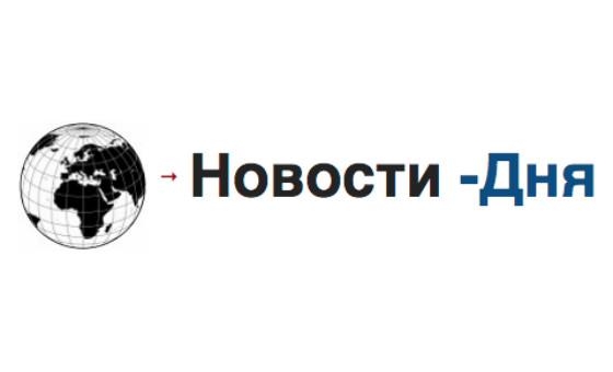 Novosti-dny.su
