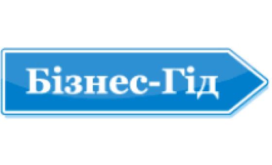 Добавить пресс-релиз на сайт Business-guide.com.ua