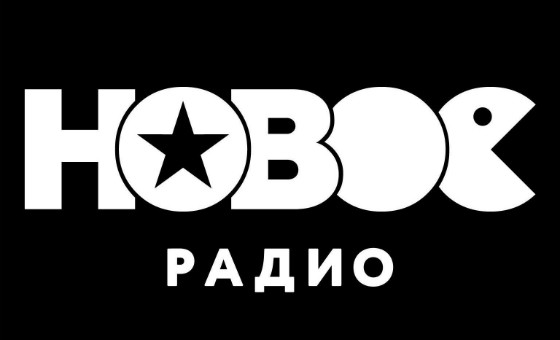 How to submit a press release to Newradio.ru