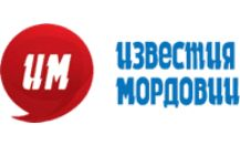 Добавить пресс-релиз на сайт Известия Мордовии