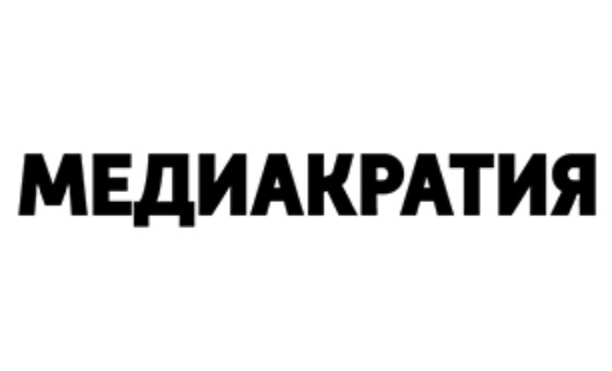 How to submit a press release to Mediacratia.ru