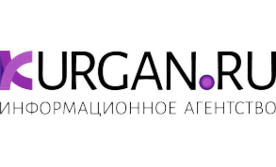 Добавить пресс-релиз на сайт Kurgan.ru