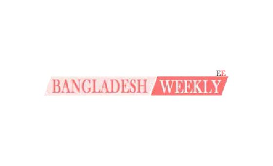 How to submit a press release to Bangladeshweekly.com