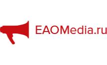 Добавить пресс-релиз на сайт EAOmedia.ru