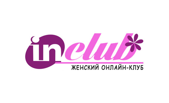 How to submit a press release to InClub.lg.ua