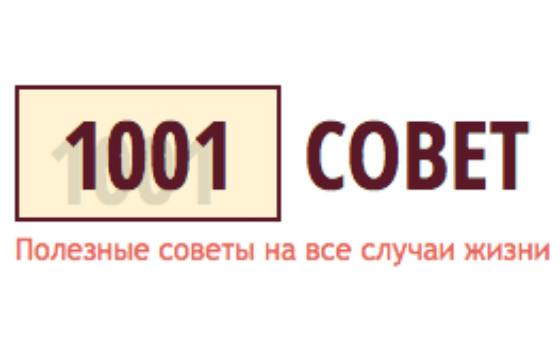 Добавить пресс-релиз на сайт 1001sovet.com