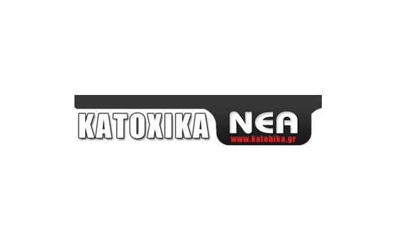 How to submit a press release to Katohika.gr