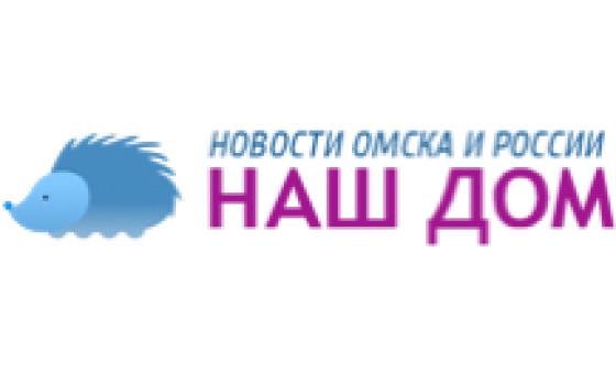 Добавить пресс-релиз на сайт Nashdomomsk.ru