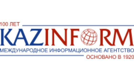 Добавить пресс-релиз на сайт Kazinform