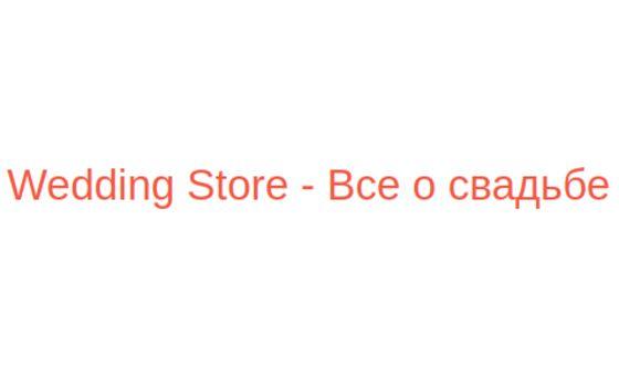 Добавить пресс-релиз на сайт Wedding-store.com.ua