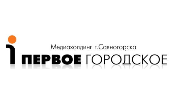 Добавить пресс-релиз на сайт First-city.ru