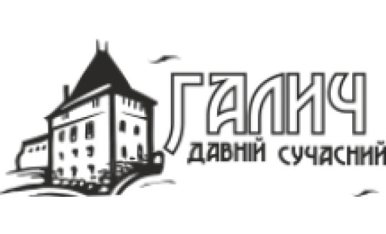 How to submit a press release to Galych.com.ua