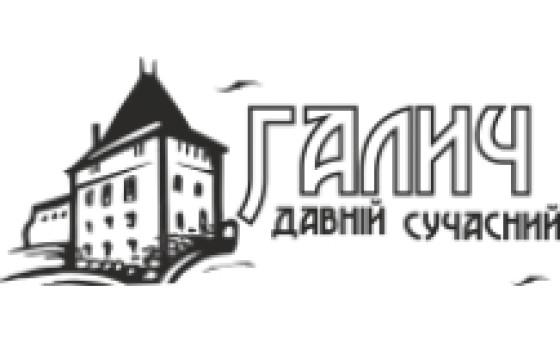 Добавить пресс-релиз на сайт Галич