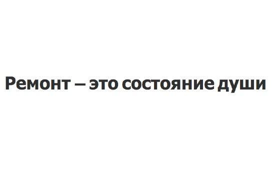 X-memory.ru