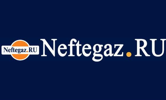 How to submit a press release to Neftegaz.ru
