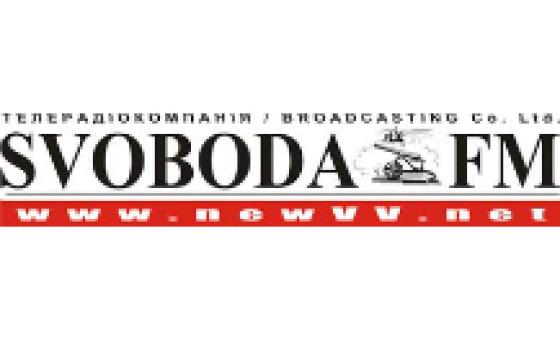 How to submit a press release to Svoboda.fm