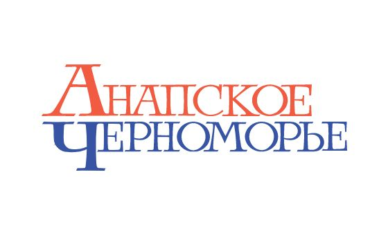 How to submit a press release to Anapa-ch.ru