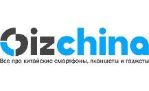 Gizchina