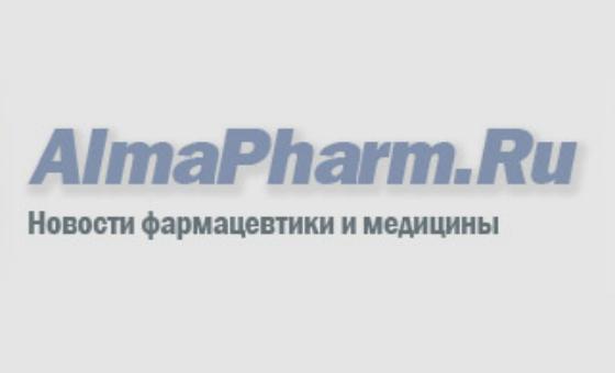 Добавить пресс-релиз на сайт Almapharm.Ru