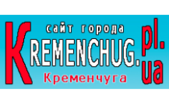 How to submit a press release to Kremenchug.pl.ua